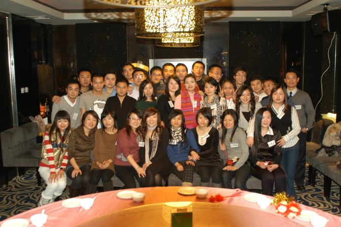 2008年12月22日冬至情缘单身派对.jpg