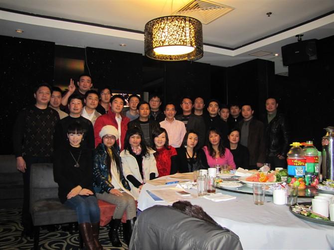 2010年3月7日第二届行业信息交流会.jpg