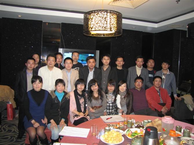 2010年3月21日第三届行业信息交流会.jpg