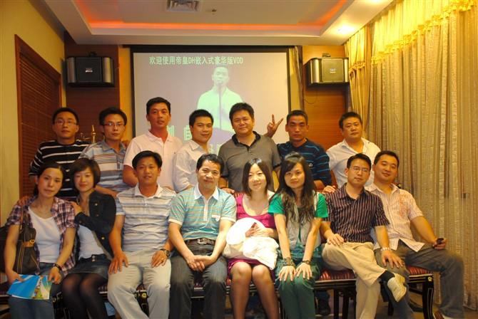 2010年6月12日徐大哥的聚会.jpg