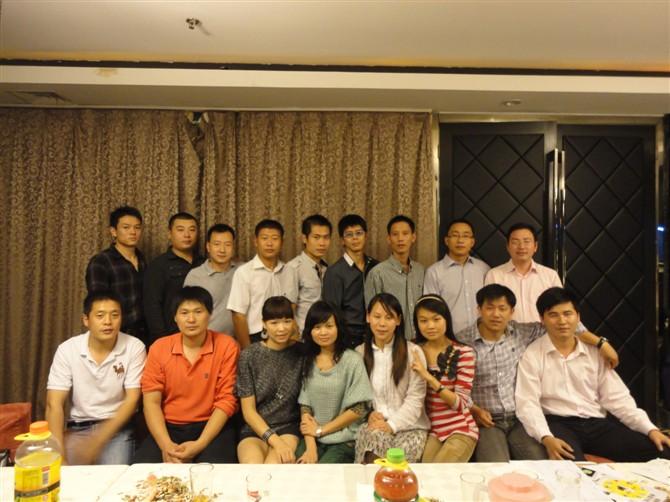 2010年10月10日第十届行业信息交流会.jpg
