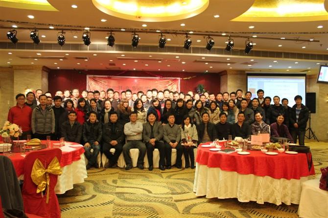 2010年12月26日上海材料商大会.jpg