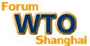上海世贸论坛